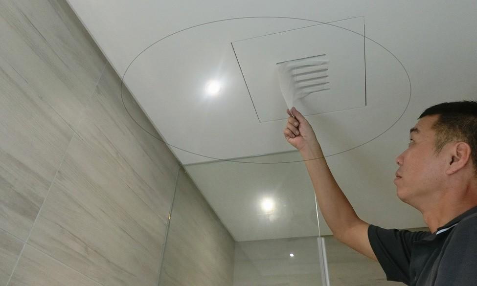 浴廁抽風機、暖風機功能測試